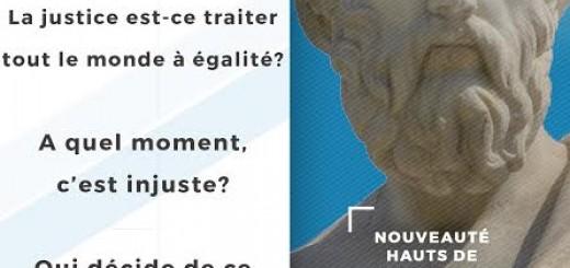 justice egalite 2